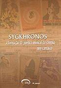 Sygkhronos - A Formação da Poética Musical do Cinema, livro, curtagora